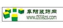 logo 标识 标志 设计 图标 药品保健品 220_99图片