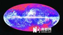 宇宙微波背景辐射