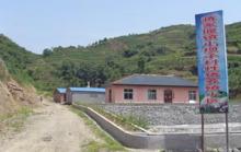 小坝子村图片