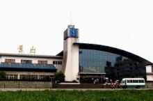 眉山火车站
