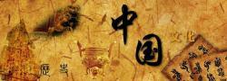 唐朝灭亡后第一个皇帝