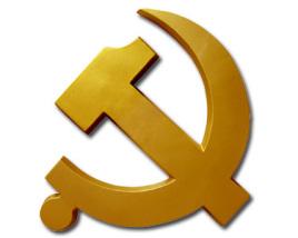 """""""中共党旗样式宽阔为三与二之比,左角上有锤头,镰刀,无五角星,委托图片"""