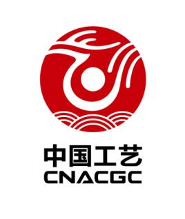 并作为中国工艺美术协会的理事长单位图片