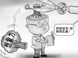 反应试教育吧是一个坚决反对应试教育的贴吧,此吧秉着让中国图片