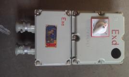 当热泵型空调机运行于制热工况时,四通阀换向使图中虚线接通.图片