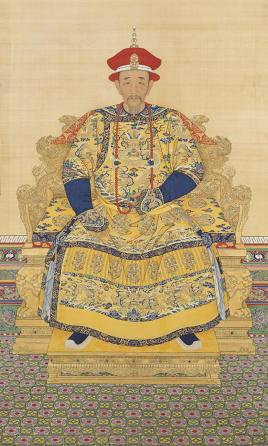 emperor of china self portrait of kang hsi Emperor of china self portrait of kang hsi document about emperor of china self portrait of kang hsi is available on print and digital edition this pdf ebook is one of digital edition of.