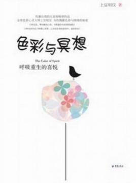 .书香重庆.2012-08-28[引用日期2014-03-30]  .图片