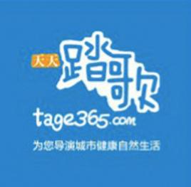 天天踏歌logo图片