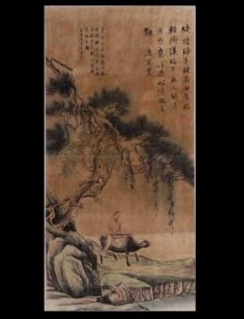 书画频道直播牡丹花画法 牡丹花叶子的画法 国画牡丹花的高清图片