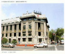深圳汇丰银行电�_英国汇丰银行哈尔滨分行