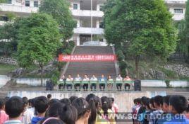 古蔺县中学