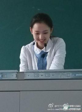 最美英语老师