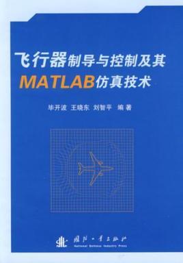 1.5 matlab与外部程序的交互 2.1.6 simulink交互式仿真集成环境 2.图片