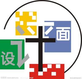(2)用四个顶点的字母或者对角线的字母.如平面abcd,平面ac.图片