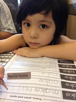 根的教育--臺南市小博士文教機構(小博士幼兒園 灣裡街幼兒園  …_插圖