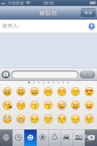 iphone4s怎么添加表情符号图片