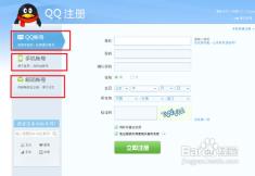 申请qq号免费8位,需要碰运气.在极低的情况下会随机直接申请到.