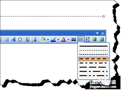 """选择刚刚绘制好的直线,在绘图工具栏中选择""""虚线线型"""",这个时候你可以图片"""
