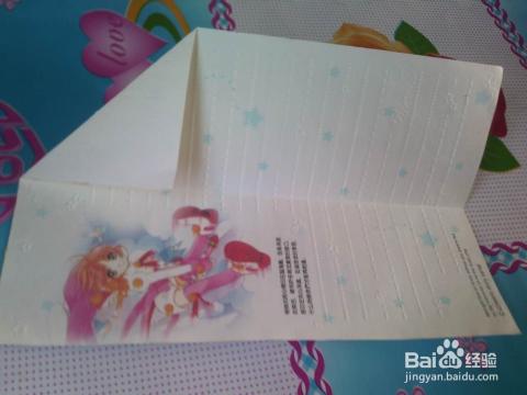 情书信纸怎么折,相思叶和心形的图片