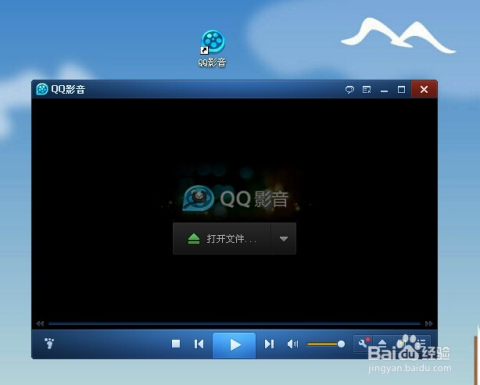 如何用qq影音截取视频_音乐播放器_百度经验