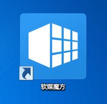 强迫症福利!去除windows7快捷方式图标箭头图片