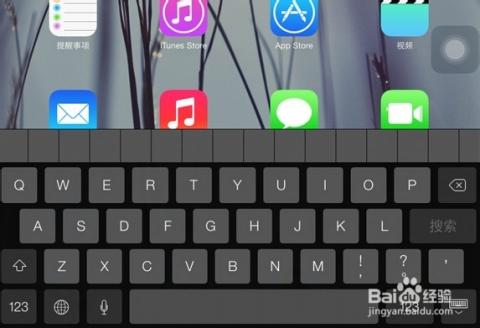 iphone5s怎么添加表情符号图片