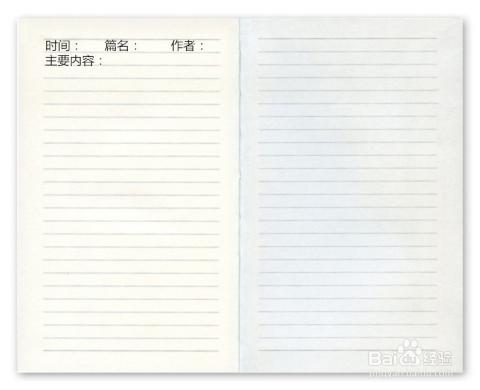 小学生怎么写读书笔记图片