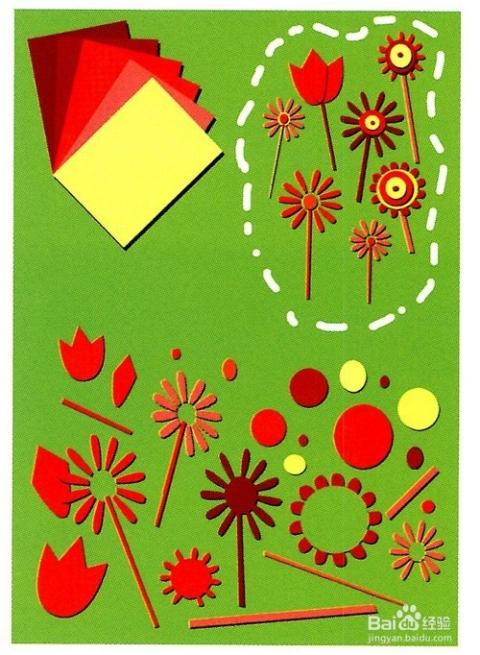 我把各种形状的卡纸拼成什么样的图形