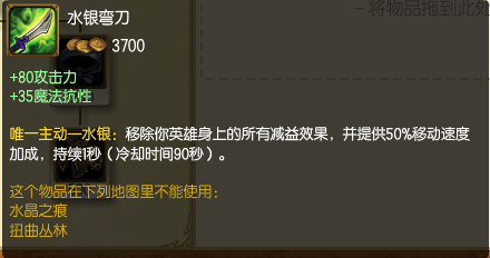 剑姬视频s6小智解说