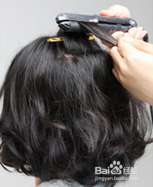 将头顶头发稍稍烫蓬松,打造时尚感.图片