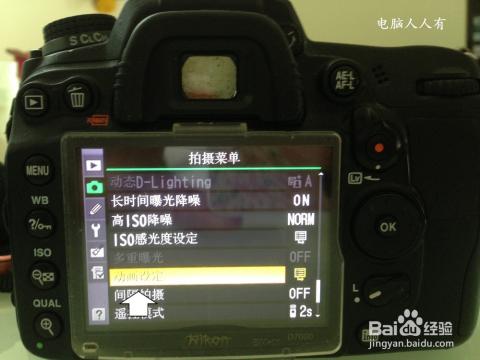 尼康d7000设置技巧_如何使用尼康d7000拍摄录像