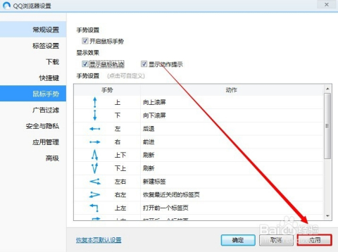 qq6.1.0 下载安卓
