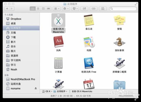 u盘重装苹果(mac)系统_笔记本电脑_百度经验图片
