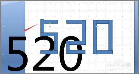 """第六步:删除可编辑的文字""""520"""",技法v文字拖出并选中.当代新鼠标水墨图片"""