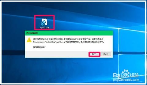 windows10系统如何隐藏登录界面左下角的用户名图片