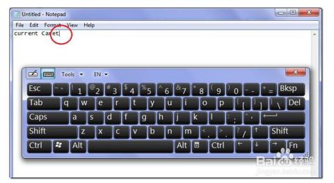 如何开启电脑的软键盘,电脑软键盘怎么打开