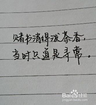 插入刚刚自己写的字,右上角将亮度调亮,变成完全的白底黑字,(最好用图片