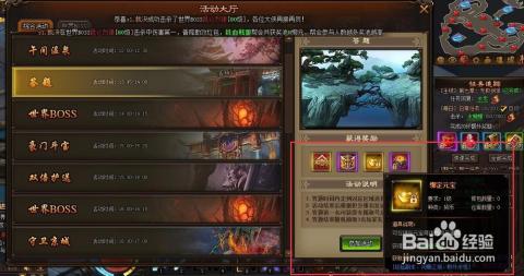 qq农场元宝怎么获得_剑雨江湖绑定元宝怎么获得?