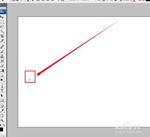 ps怎样画直线图片