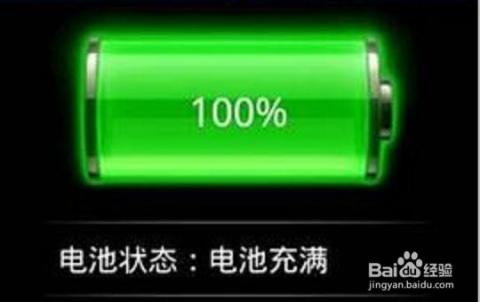 红米电信版充解决电不满方法_硬件手机_百度手机华为经验sim卡密码设置在哪里图片