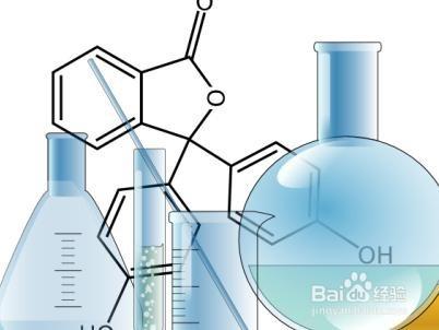 在化学技能实验_如何提升自己的化学实验的技能