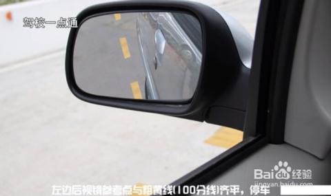 坡道定点超强图解,定点停车技巧图解,皮卡半坡定点图解