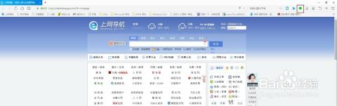 如何使用pc端qq浏览器登录网页版微信_互联网_百度经验图片