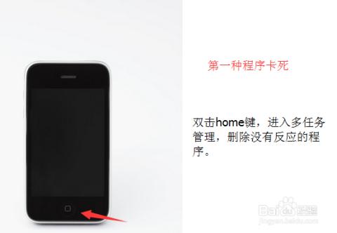 iphone苹果手机v苹果了?变白手机了苹果苹果用起来卡图片