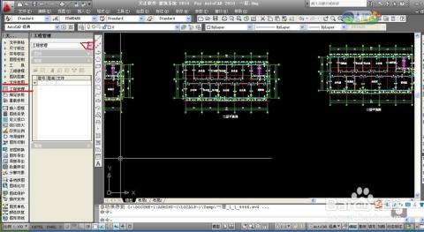 如何用cad天正软件生成建筑立面和剖面图