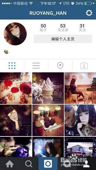 在国内登陆注册instagram关注邓紫棋等当红明星图片