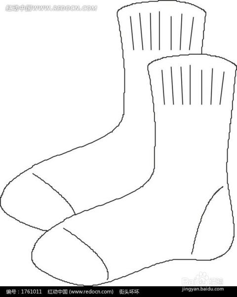 袜子最好是那种不分左右脚的袜子图片