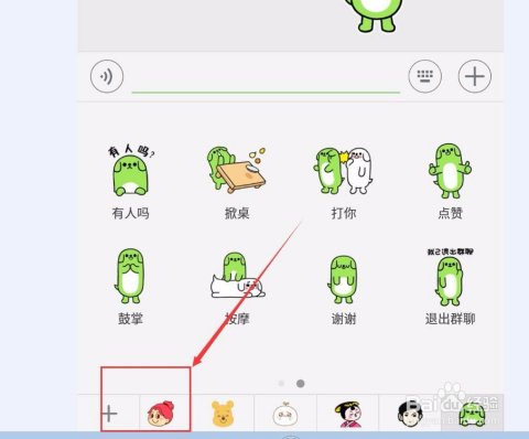 怎样下载微信表情包 怎样下载好看的微信表情图片