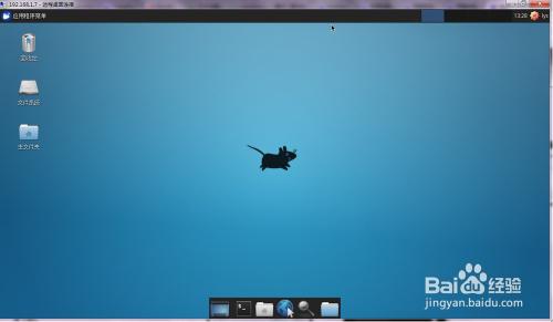 Windows 7远程桌面连接Ubuntu 14.04