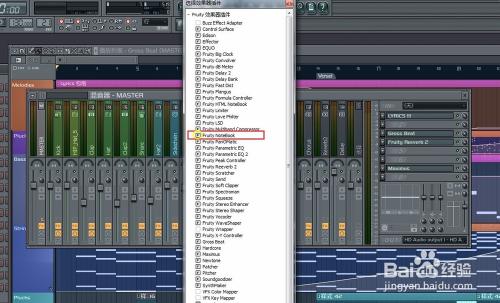 fl studio宿主(水果编曲)如何记录歌词图片